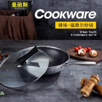 锋味-福摩尔炒锅