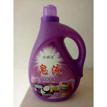 依瞬洁深层洁净天然椰子油薰衣草香皂液3kg 洗衣液