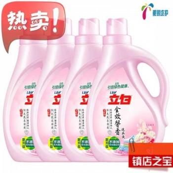 正品立白洗衣液全效百花馨香去渍洗护合一3kg整箱4瓶