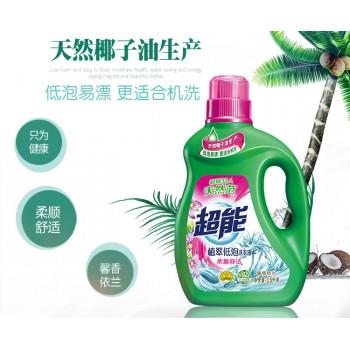 正品超能洗衣液3.5千克馨香依兰植萃低泡
