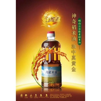 850ml纯稻米油