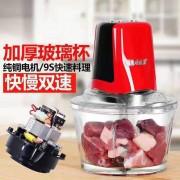 料理机 绞肉机