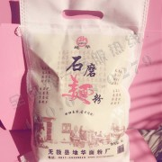 石磨面粉 1kg