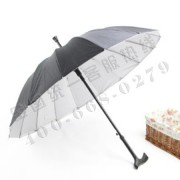 黑色拐杖伞