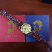 毛主席手表