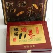木盒装50头野生海参