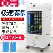 冷空调夏季制冷扇家用小型移动小空调