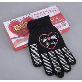 托玛琳热炙磁疗手套