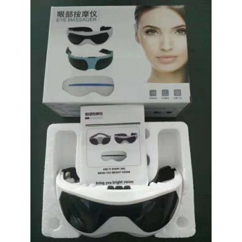 眼部按摩器 护眼仪 新型墨镜式眼保健仪