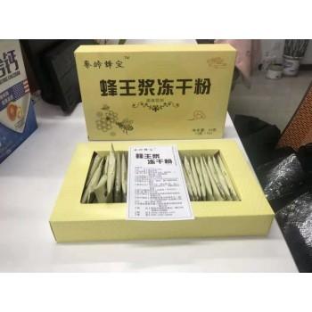 蜂王浆冻干粉 90g(3g*30)