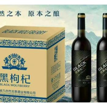 黑枸杞酒 750ml