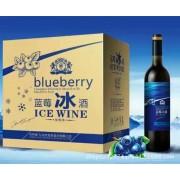 蓝莓冰酒  红酒 750ml