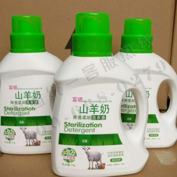 富硒山羊奶洗衣液1公斤装