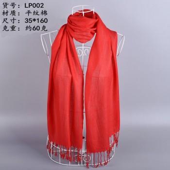 2019新款年会大红围巾 LP002