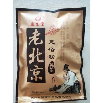 老北京足浴粉300g