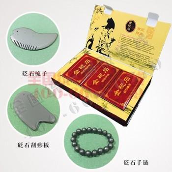 金砭石如意三宝刮痧板梳子手链三件套