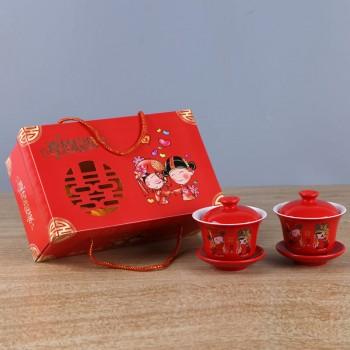 婚庆喜庆礼品陶瓷敬茶杯套装适用促销回礼可加logo