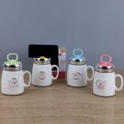 创意礼杯带手机架马克杯陶瓷杯子可定制logo