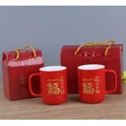 中国红鼠年大吉马克杯套装可订制logo