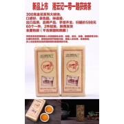 湘云记一带一路金花茯砖茶300克(包邮)
