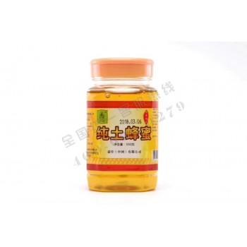 纯土蜂蜜500g包邮