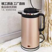 食品级304不锈钢双层防烫电热水壶电热保温水壶电水壶定制LOGO