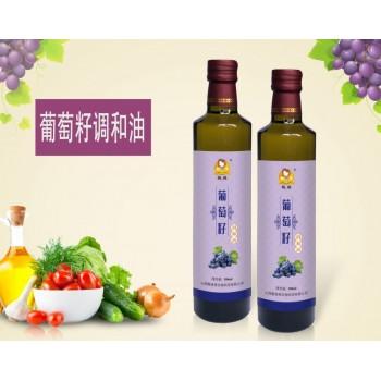 高端葡萄籽调和油 玻璃瓶装 500ml