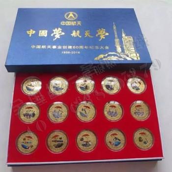 中国梦航天梦15枚纪念章