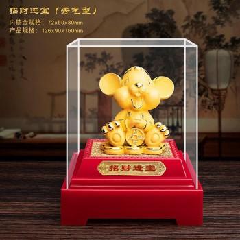 新品 绒沙金 十二生肖鼠 秀气型工艺品收藏
