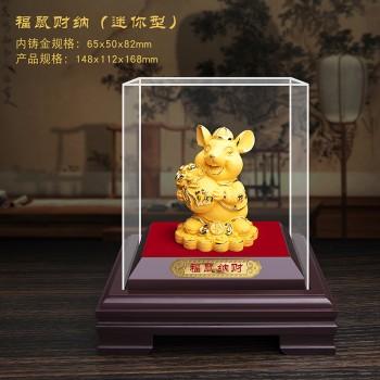 新品 绒沙金 十二生肖鼠 迷你型工艺品收藏