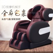 怡捷按摩椅家用全身太空舱全自动多功能老人按摩器电动沙发椅