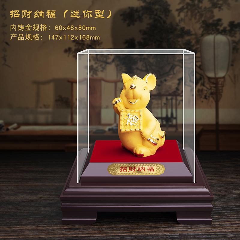 迷你招财纳福鼠 (2)