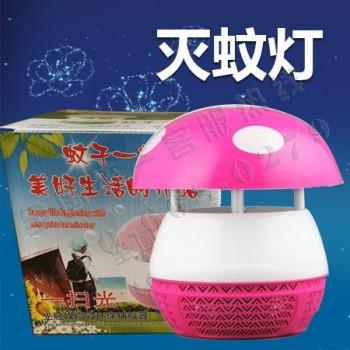 蘑菇灭蚊灯