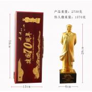 建国70周年 毛主席金镶玉 合金玉石像 高端木盒