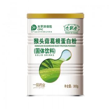 猴头菇葛根固体饮料300克 营养粉蛋白粉
