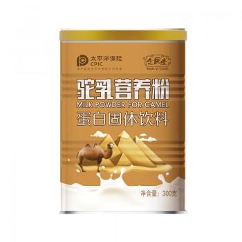 驼乳营养粉 300克