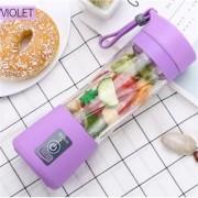 便捷式电动果汁杯 充电款户外电动榨汁杯可定制logo 蔬菜水果电动榨汁