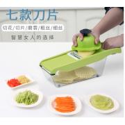 厨房切菜神器 多功能蔬果切菜神器