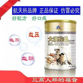 航天所 大漠驼乳 营养粉 骆驼粉 350g