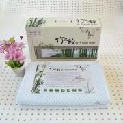 竹之韵量子能量床垫 1.8*2米