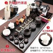 紫砂功夫茶具四合一套装 含电器 送水桶 茶台 茶盘