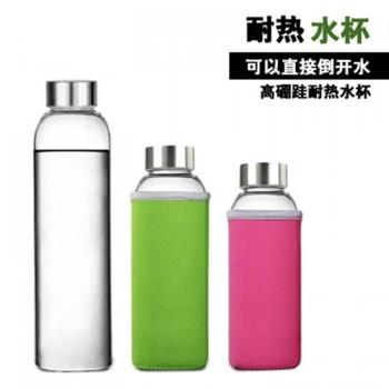 高硼硅单层玻璃杯带布套550ML