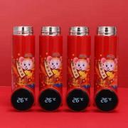 鼠年吉祥智能保湿杯 盖子可显示温度可订制LOGO,
