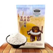 徽粮坊 富硒面粉 0.515kg