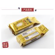 徽粮坊营养健康礼盒