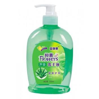 抑菌洗手液