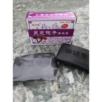 灵芝孢子皂