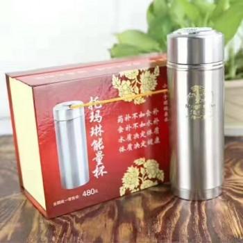 托玛琳能量礼盒杯(红盒)