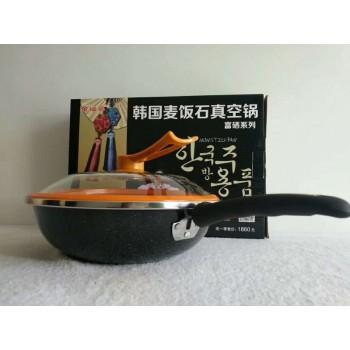 韩国麦饭石真空锅(包好发)