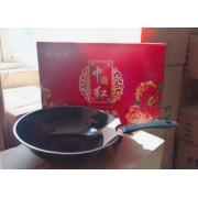 中国红单锅30cm